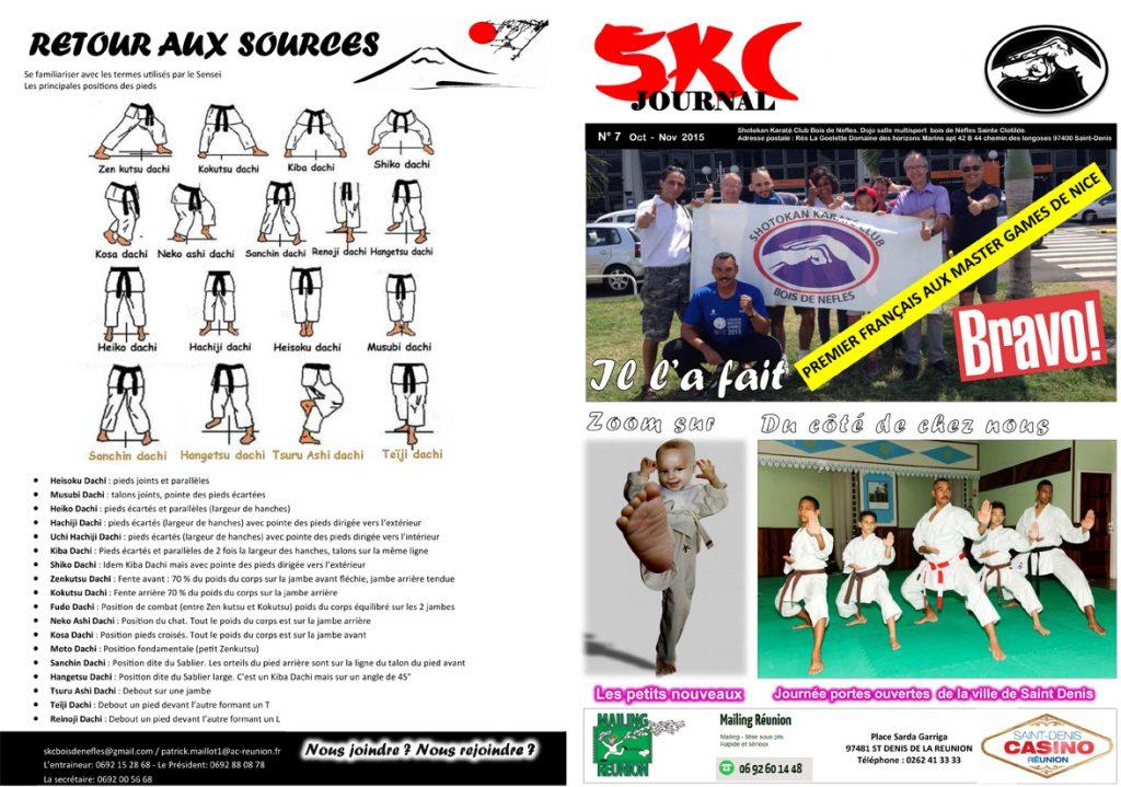 skc-journal-n-7-2015-1