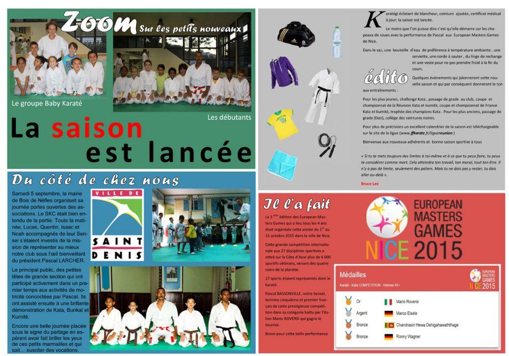 skc-journal-n-7-2015-2